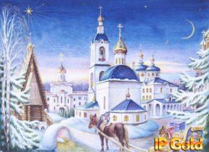 поздравляем с рождеством христовым 07 января 2020 года