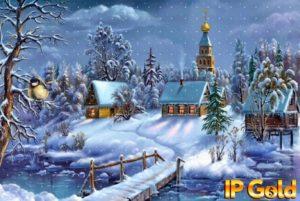 поздравляем с рождеством христовым 07 января 2021 года